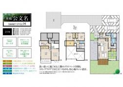 建売住宅 M'sガーデン公文名 京都府舞鶴市字公文名 JR舞鶴線西舞鶴駅 4,300万円