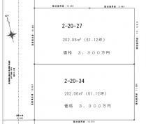 宅地 フォレストタウン秋山2丁目 宅地分譲 千葉県松戸市秋山2丁目 JR武蔵野線東松戸駅 3,560万円