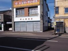 津別町幸町(古屋付)