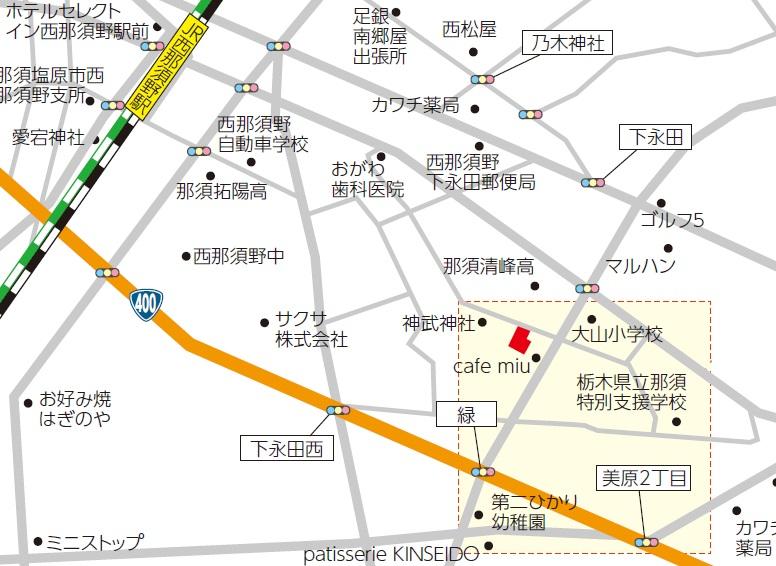 西那須野駅より徒歩25分